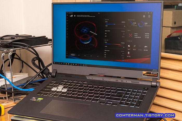 ASUS g713qm-hg119 노트북