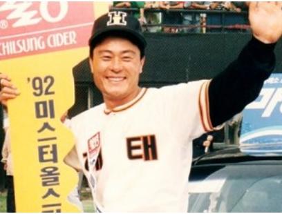 1992 로얄 프린스 김성한