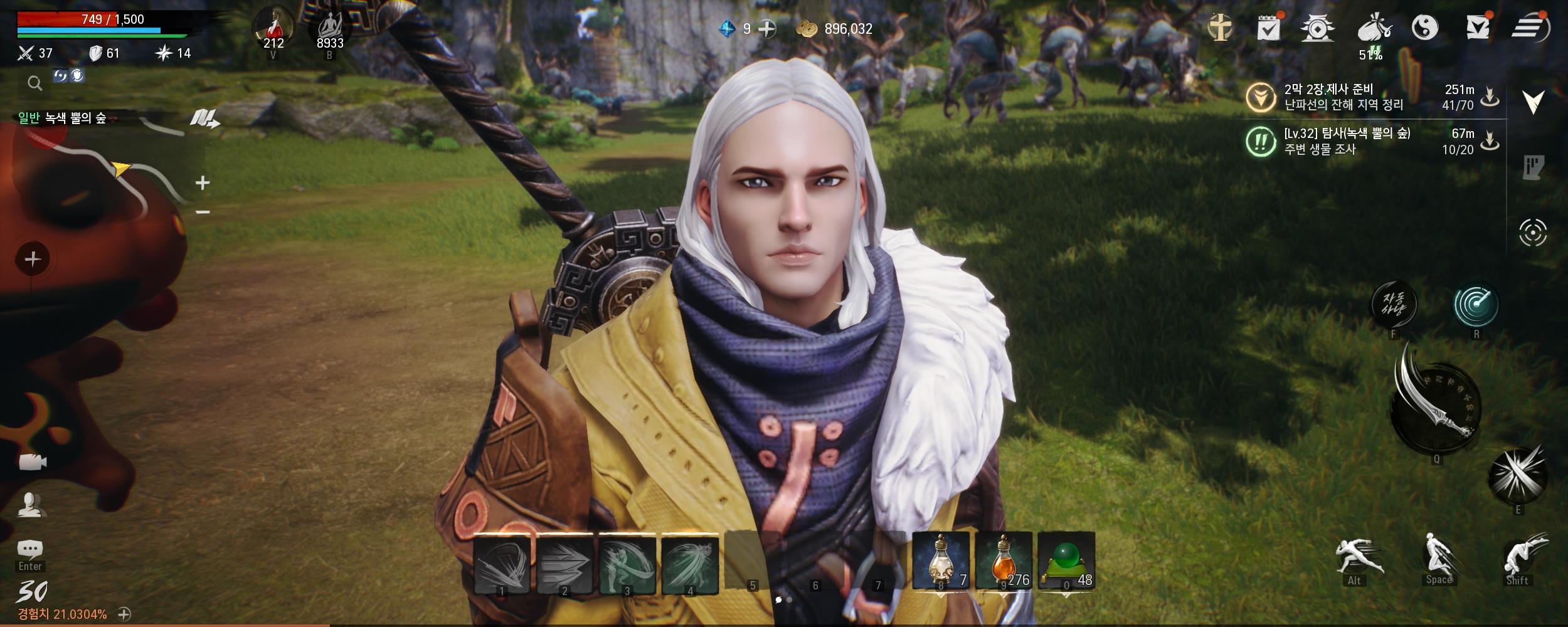 엔씨소프트 욕하면서 오딘을 칭송하는 이해 안 가는 게임 유튜버들