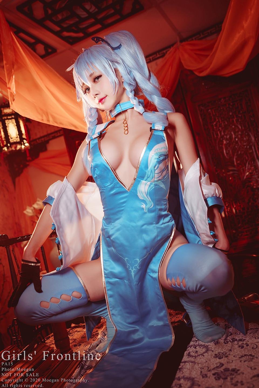 hot costume girl