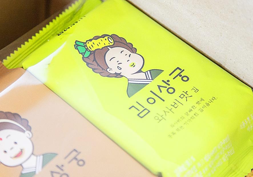 김이상궁 와사비 맛