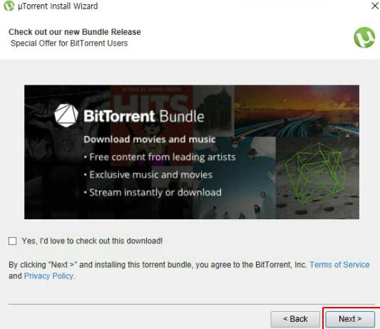 uTorrent-다운로드방법4