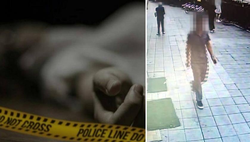 전자발찌 연쇄살인범 정부지원금 500만원 챙겼다