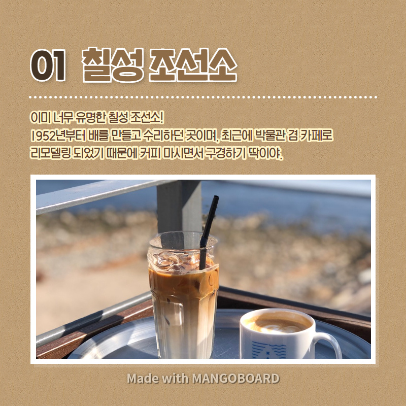 인생샷 건지기 좋은 속초 카페 BEST 5(+위치 인스타감성 핫플)
