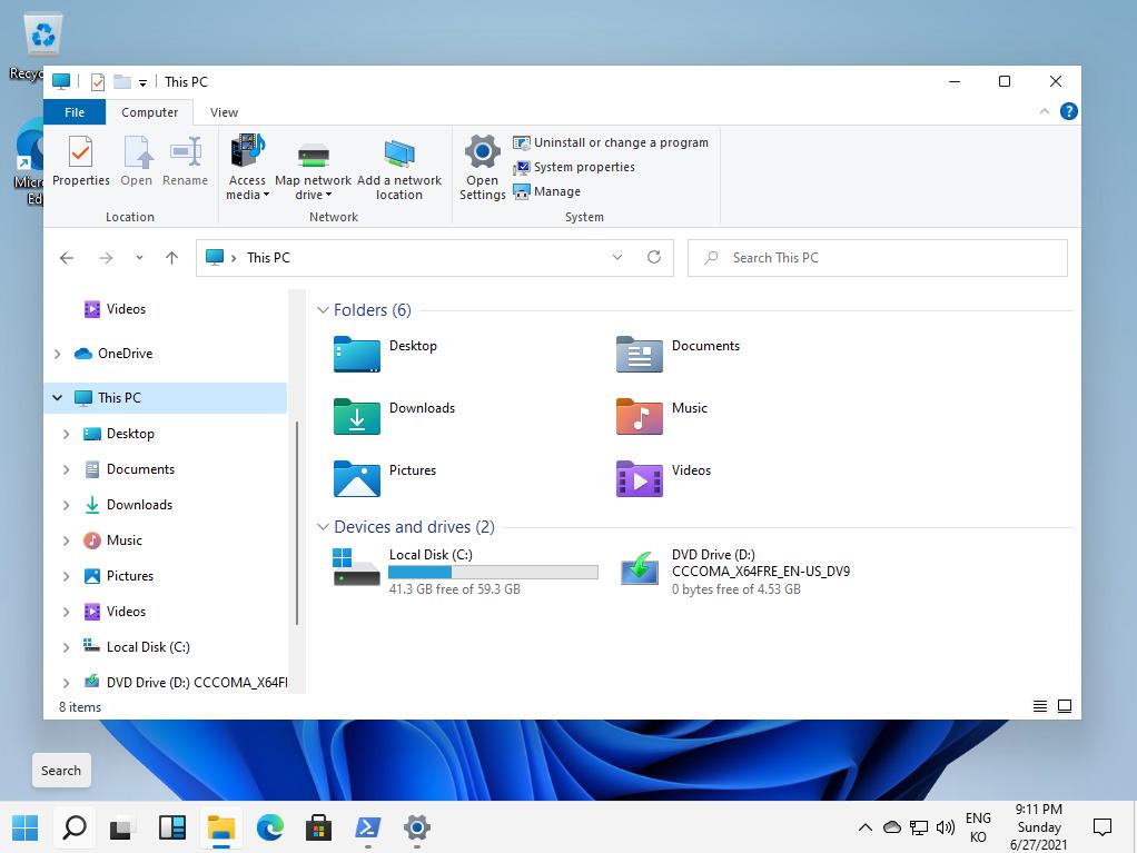 윈도우11 다운로드 설치 후기 캡처 11