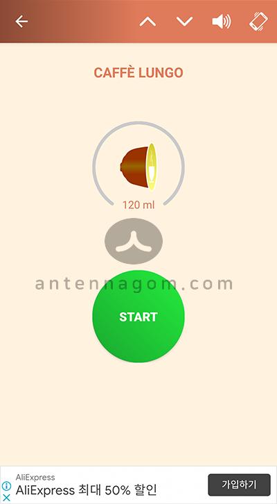 돌체구스토 물조절 타이머 앱