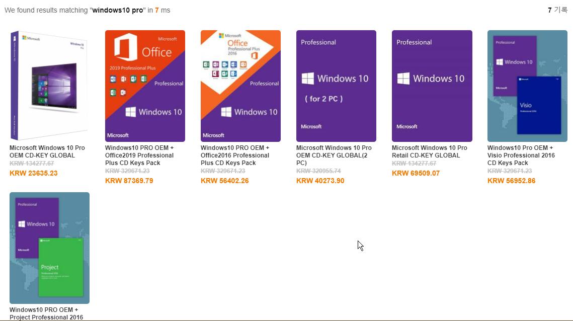 윈도우 정품인증 라이센스 키 저렴하게 구입하는 방법 사진2