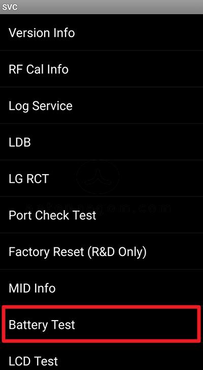 lg 휴대폰 배터리 수명확인 1