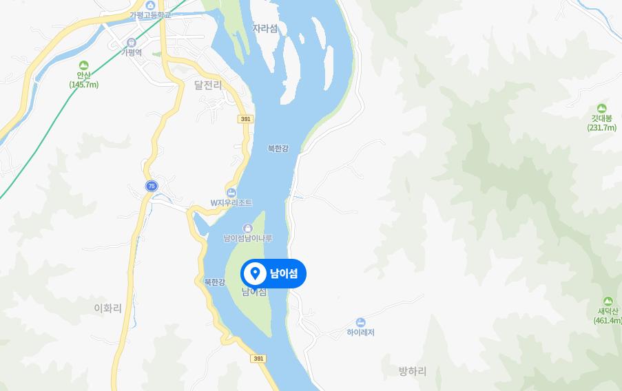 강원도-춘천-당일치기-여행코스-남이섬