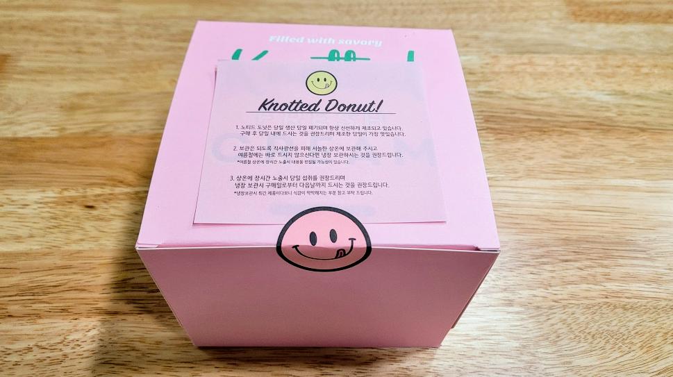 노티드 도넛 광교 갤러리아 백화점 사진 3