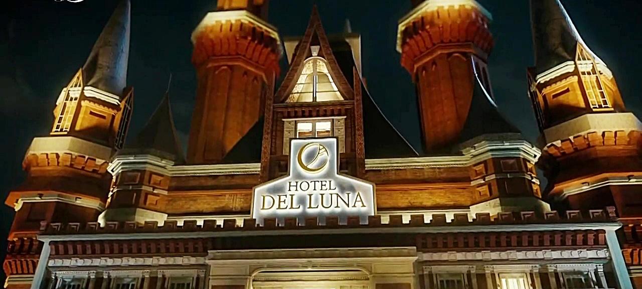 델루나 호텔