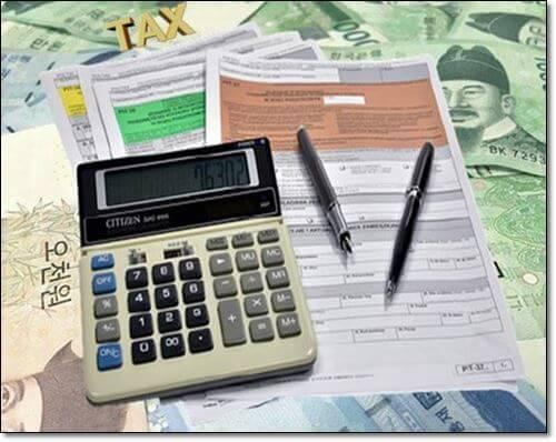 세금 계산