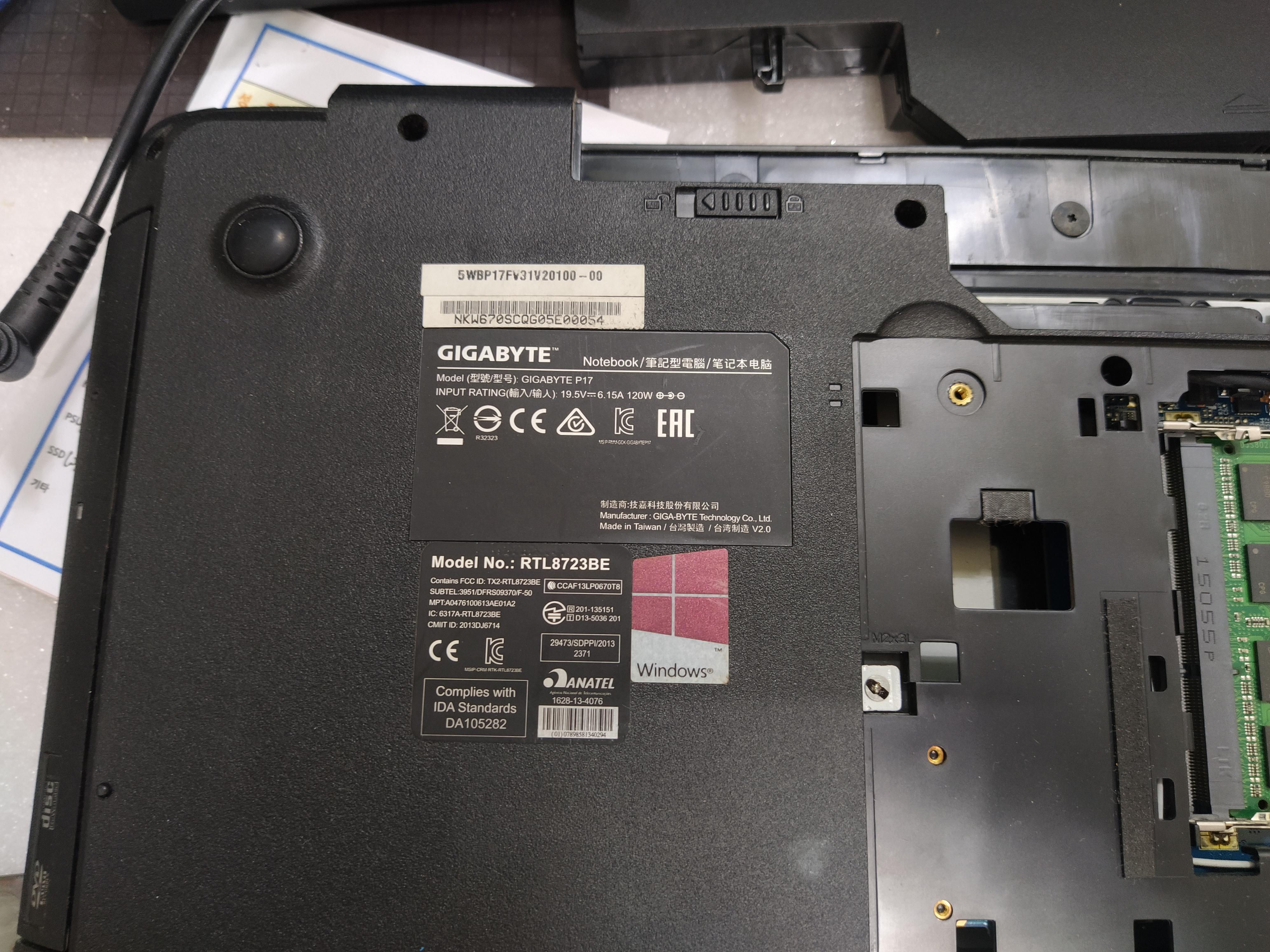 기가바이트 P17 노트북