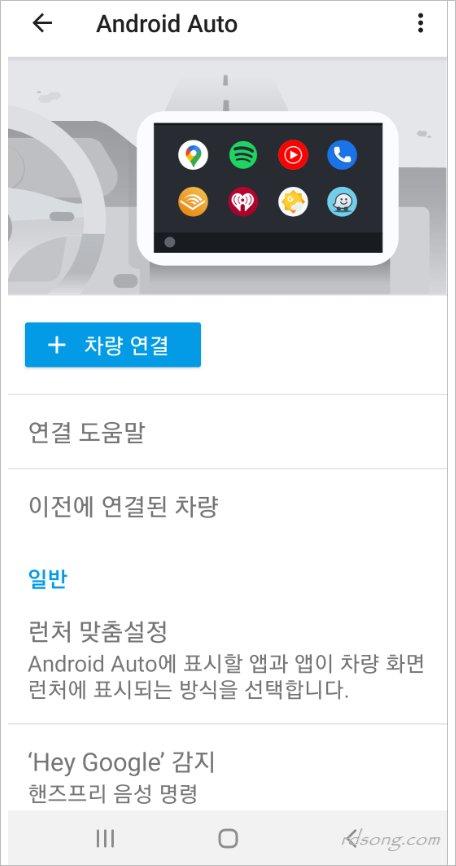 티맵 Tmap 8.5.3 안드로이드 오토 앱