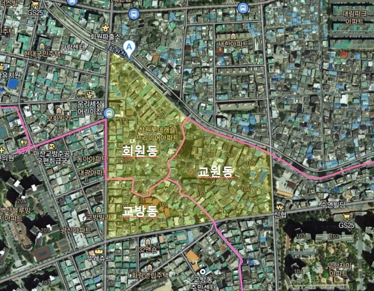 창원시 마산 회원1지구 재개발지역 이야기 - 19