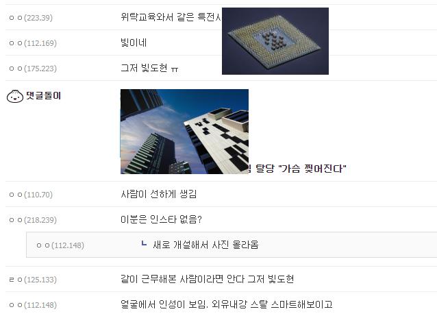 강철부대 특전사 박도현 인스타그램 사진 과거 sns 인스타