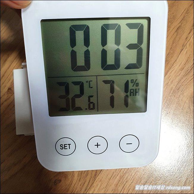 다이소 온도계 구입 시계겸용 디지털 온습도계