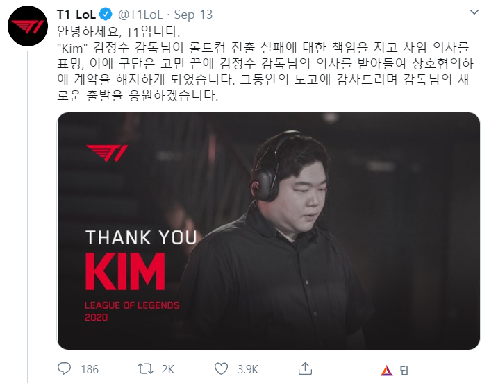 T1감독_1