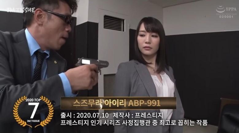 일본Japan AV TOP 10 순위 2020년
