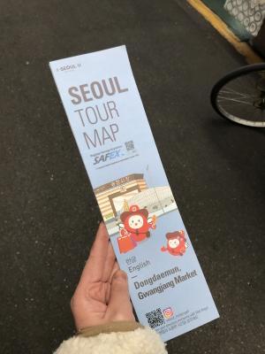 서울1일코스