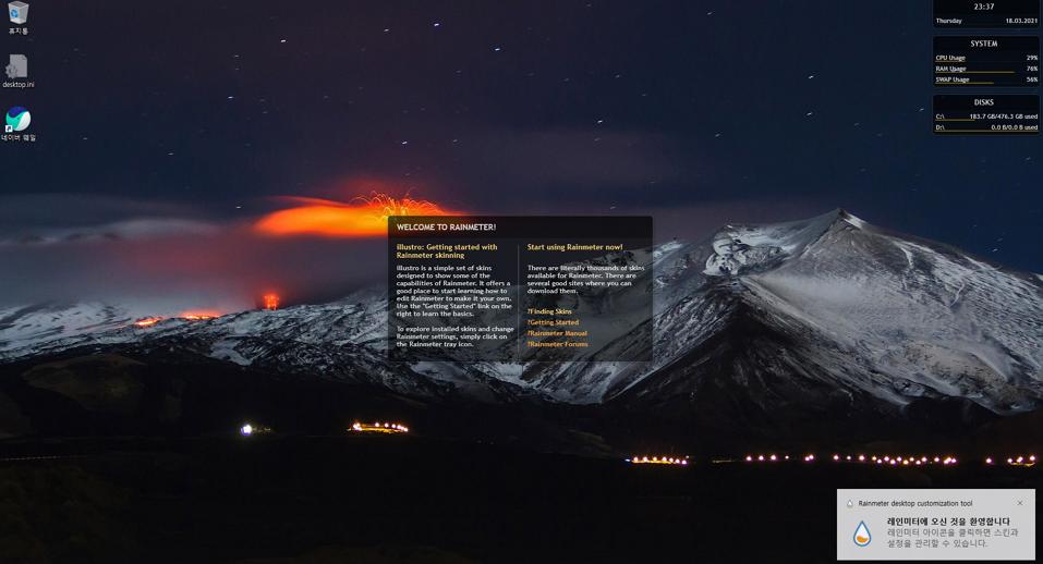 rainmeter 윈도우10 바탕화면 커스텀 SKIN 적용 사진3