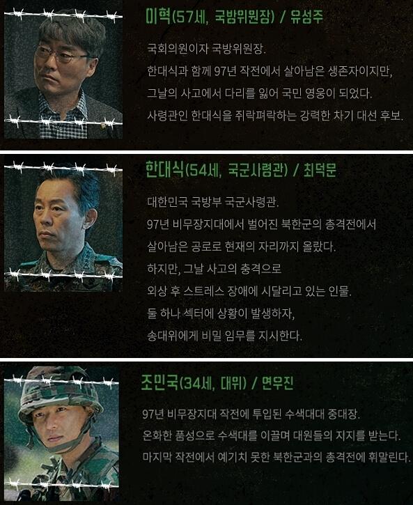 드라마써치13