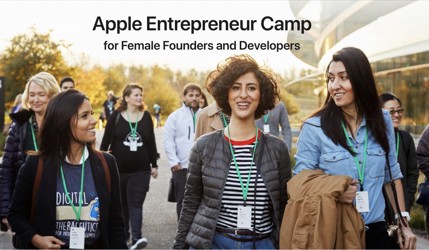 애플, '여성을 위한 기업가 캠프' 개최 예정…3월 26일까지 접수, 7월 20-29일 개최