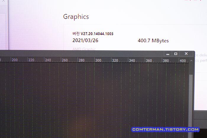 AMD 노트북 HDMI 녹색 노이즈