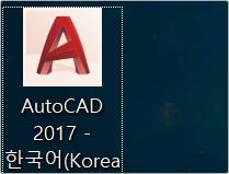 오토캐드 2017 크랙 키젠