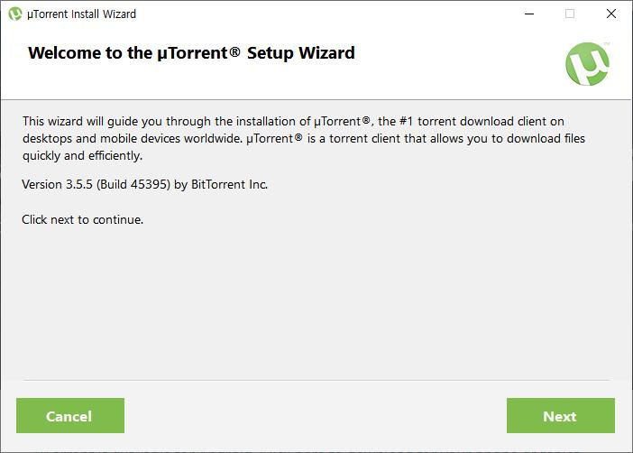 uTorrent 설치과정 - 1
