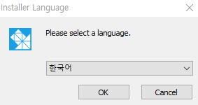 언어 선택