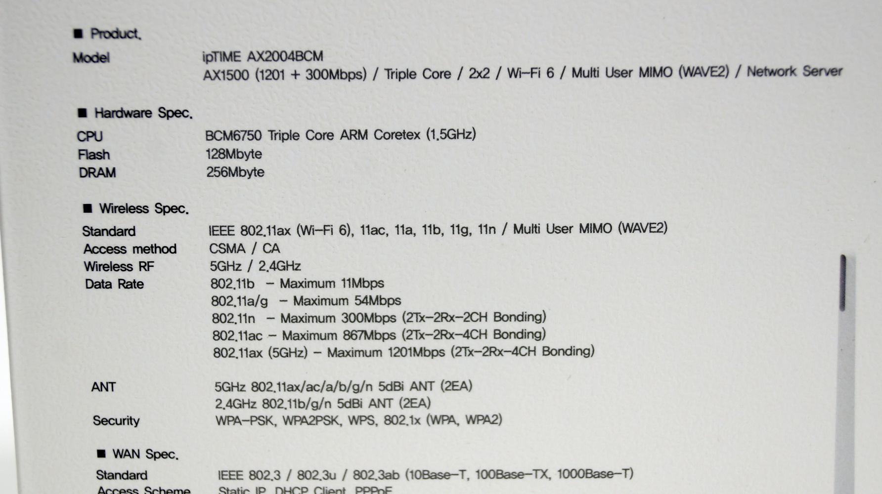 ipTIME AX2004BCM 박스