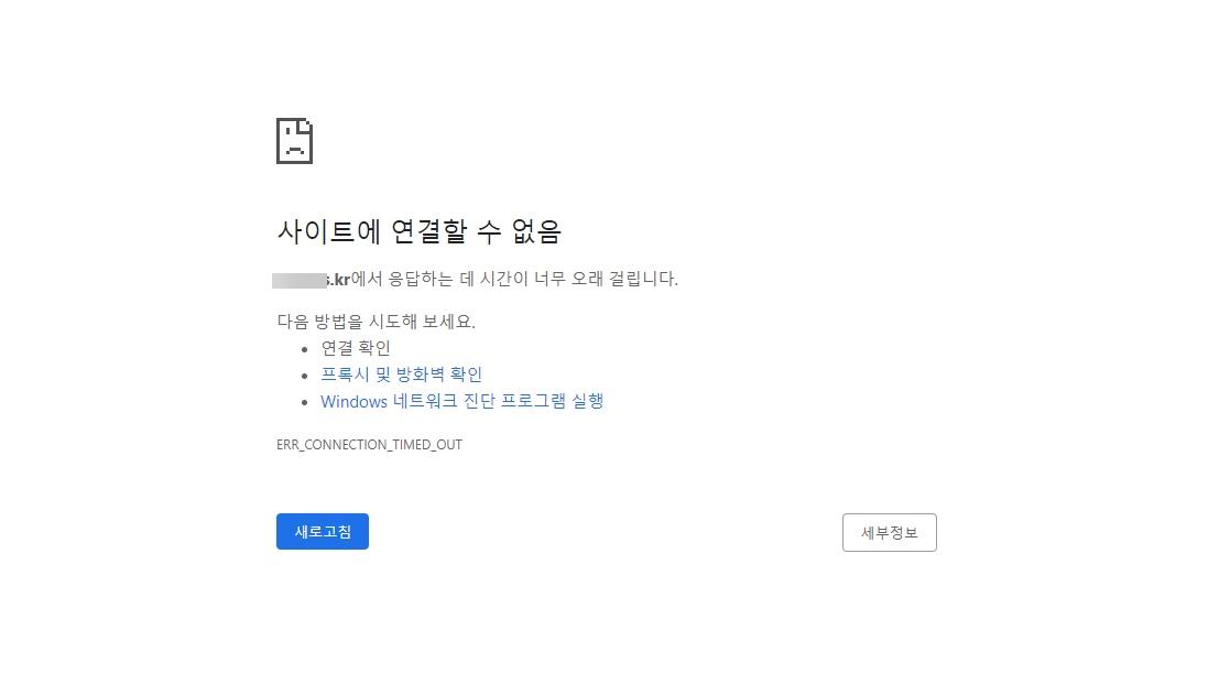 해외호스팅 FastComet: 워드프레스 사이트가 멀웨어에 감염 시