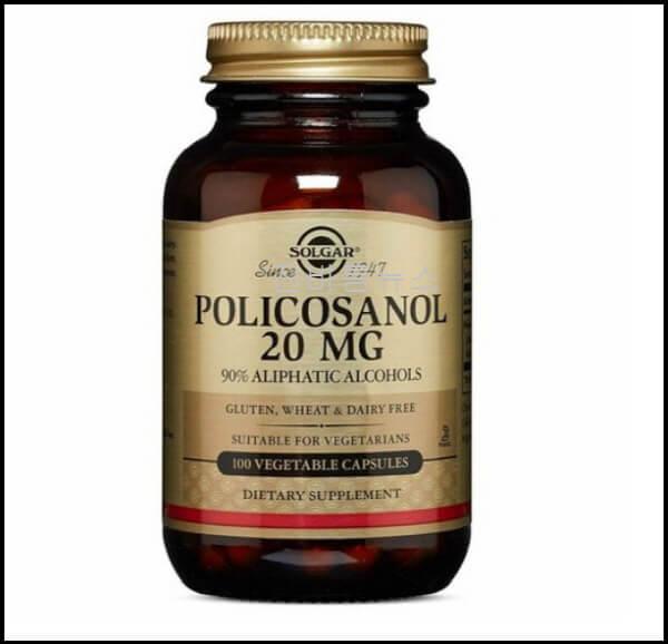 솔가-폴리코사놀-20mg