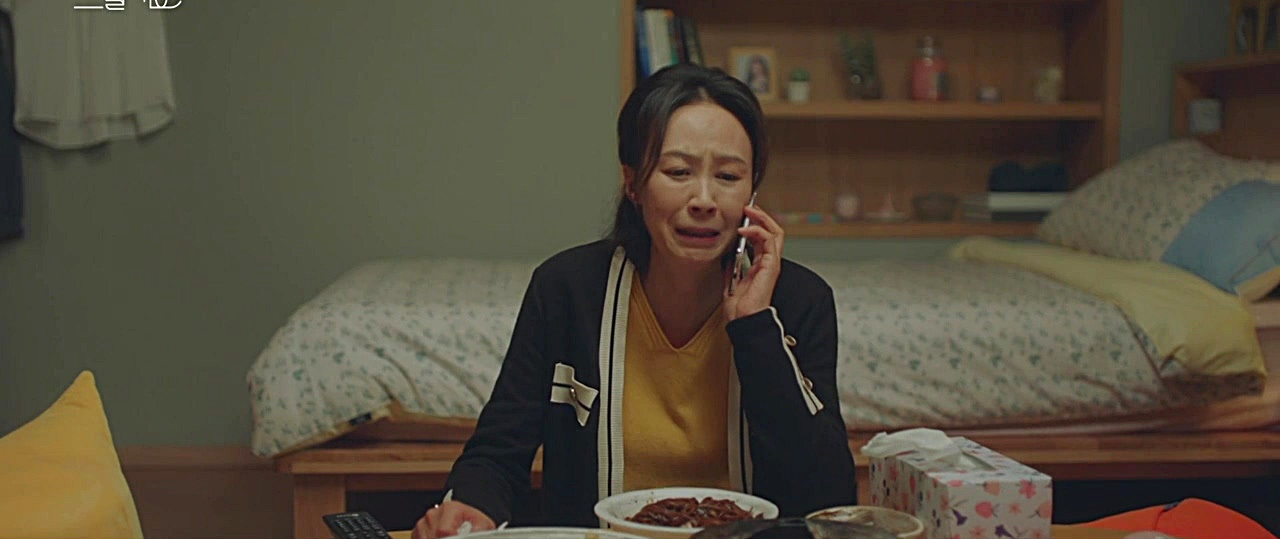 울고불고 도희 엄마