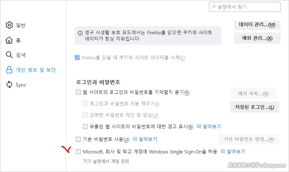 파이어폭스 91 배포 - 윈도우 싱글 sign-on 지원