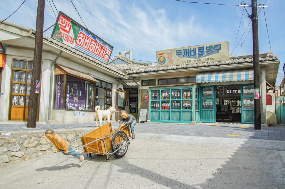 울산 장생포 옛마을 고래문화특구