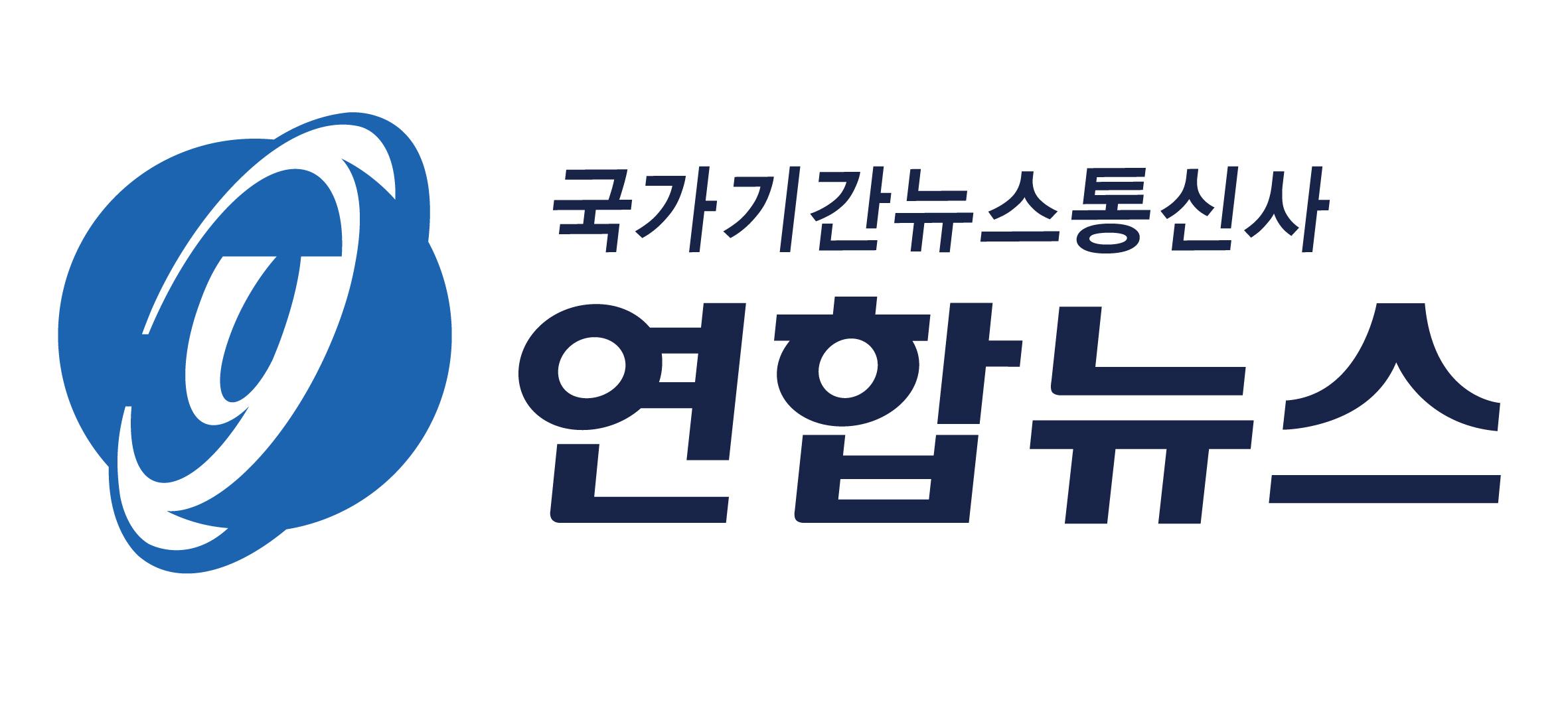 연합뉴스TV 생방송 (LIVE & NEWS) - YouTube