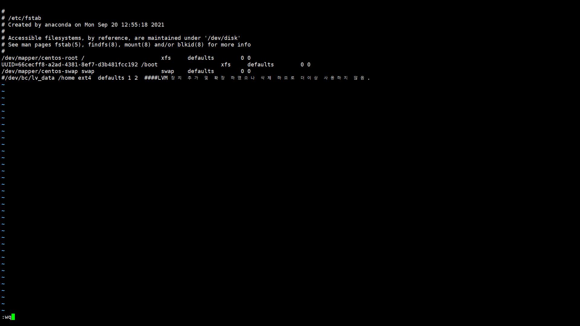 새롭게 확장한 데이터의 파일 시스템 크기 조정해 주어야 리눅스 LVM 확장ㆍLVM 장치 삭제 방법(VMware)
