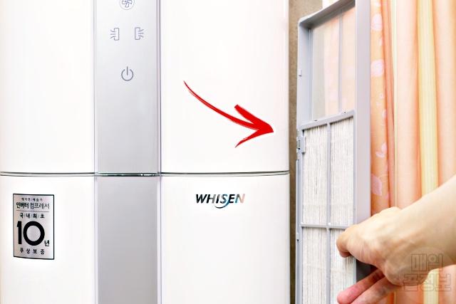 에어컨 필터 청소 에어컨 전기료 절약방법, 전기세 폭탄, 생활의지혜 팁줌 매일꿀정보