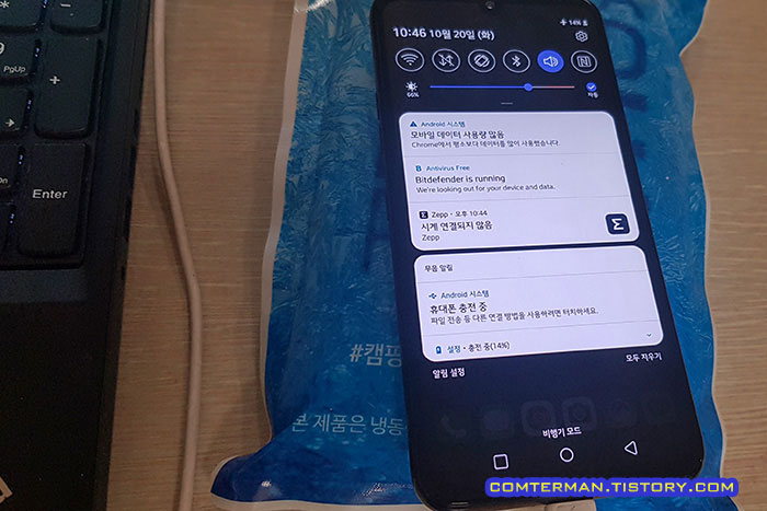 LG V50S 무한부팅