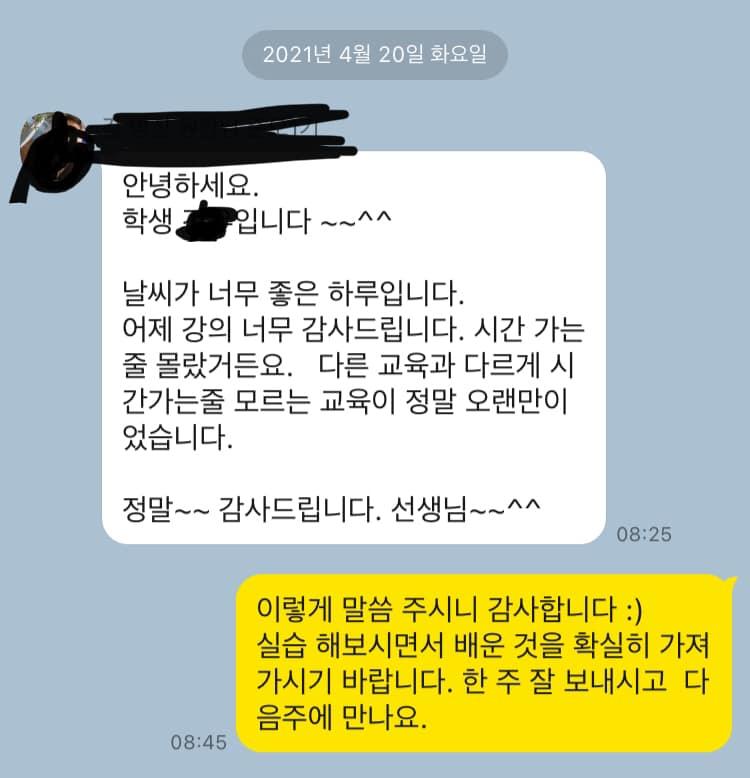 준오헤어 원장 대상 인터널 코치 육성과정을 시작하다