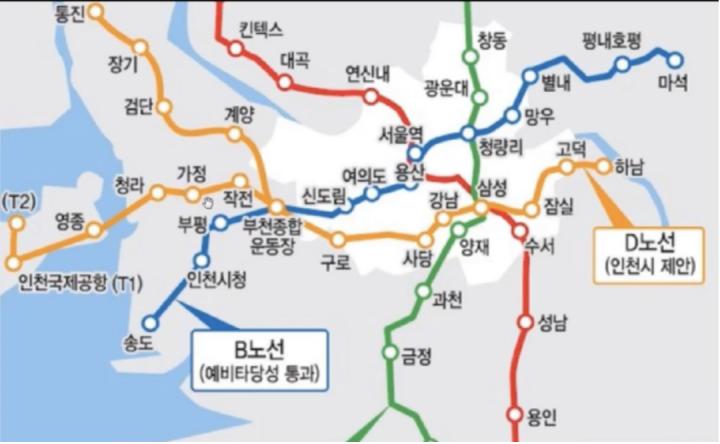 GTX-D노선-인천시-제안-안