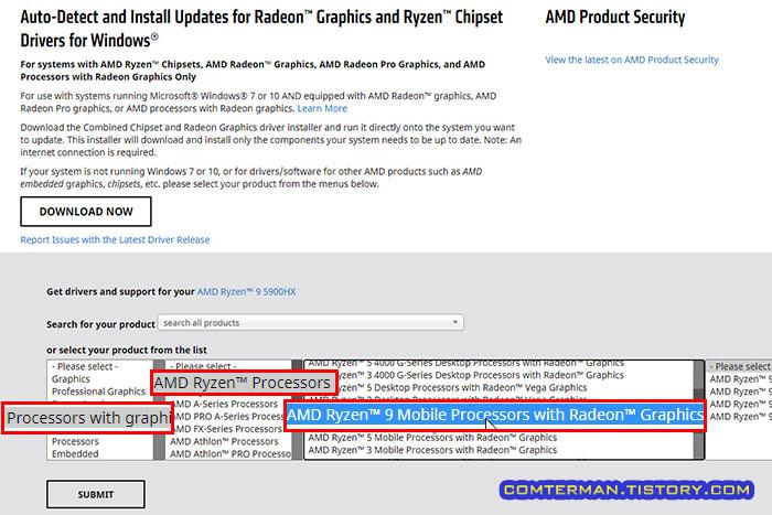 AMD 노트북 CPU 그래픽 드라이버 선택