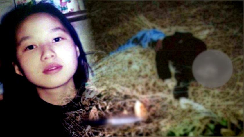 부산 배산 여대생 살인사건