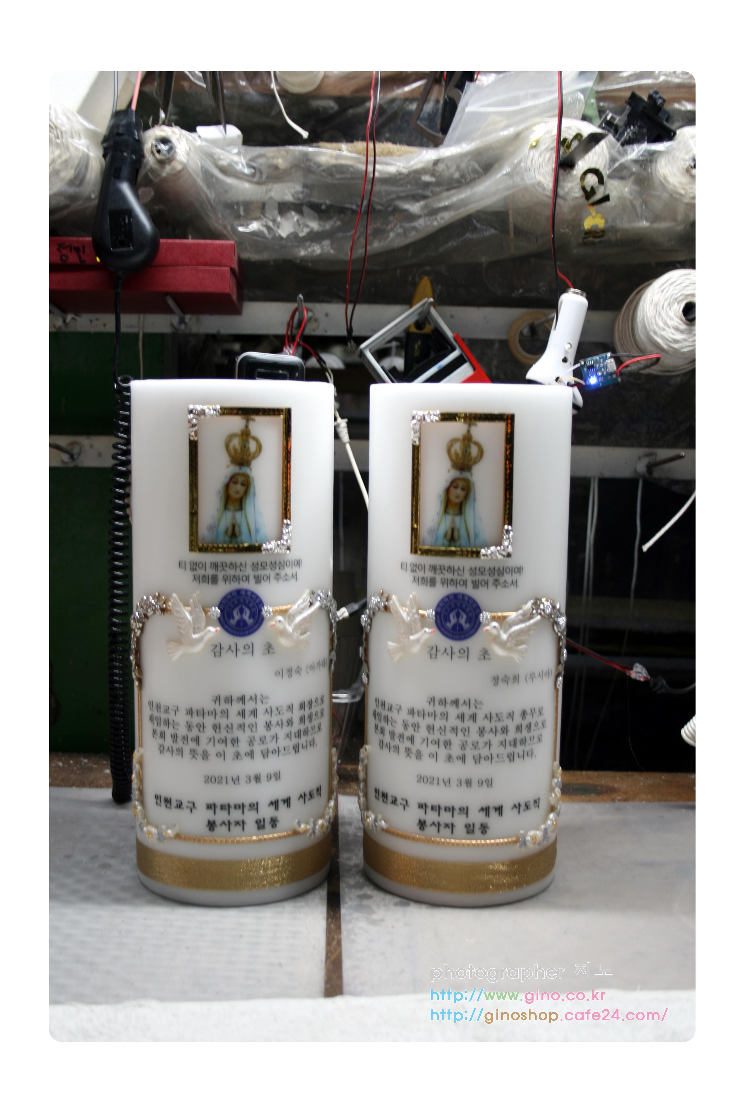 인천교구 파티마의 세계 사도직 감사의초 양초 캔들 2021.3.9