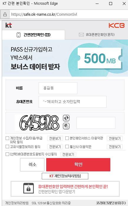 소상공인 민생지원금 온라인 신청방법