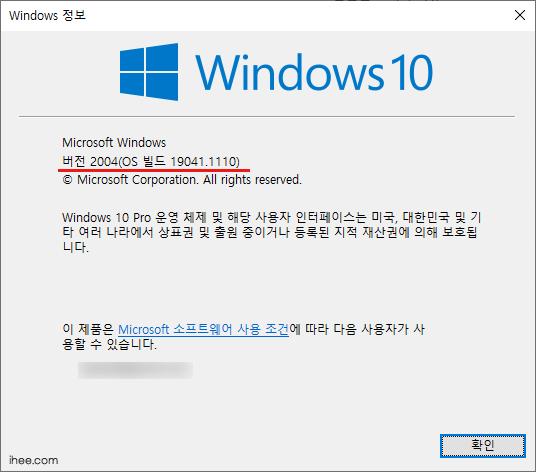 윈도우10_정보