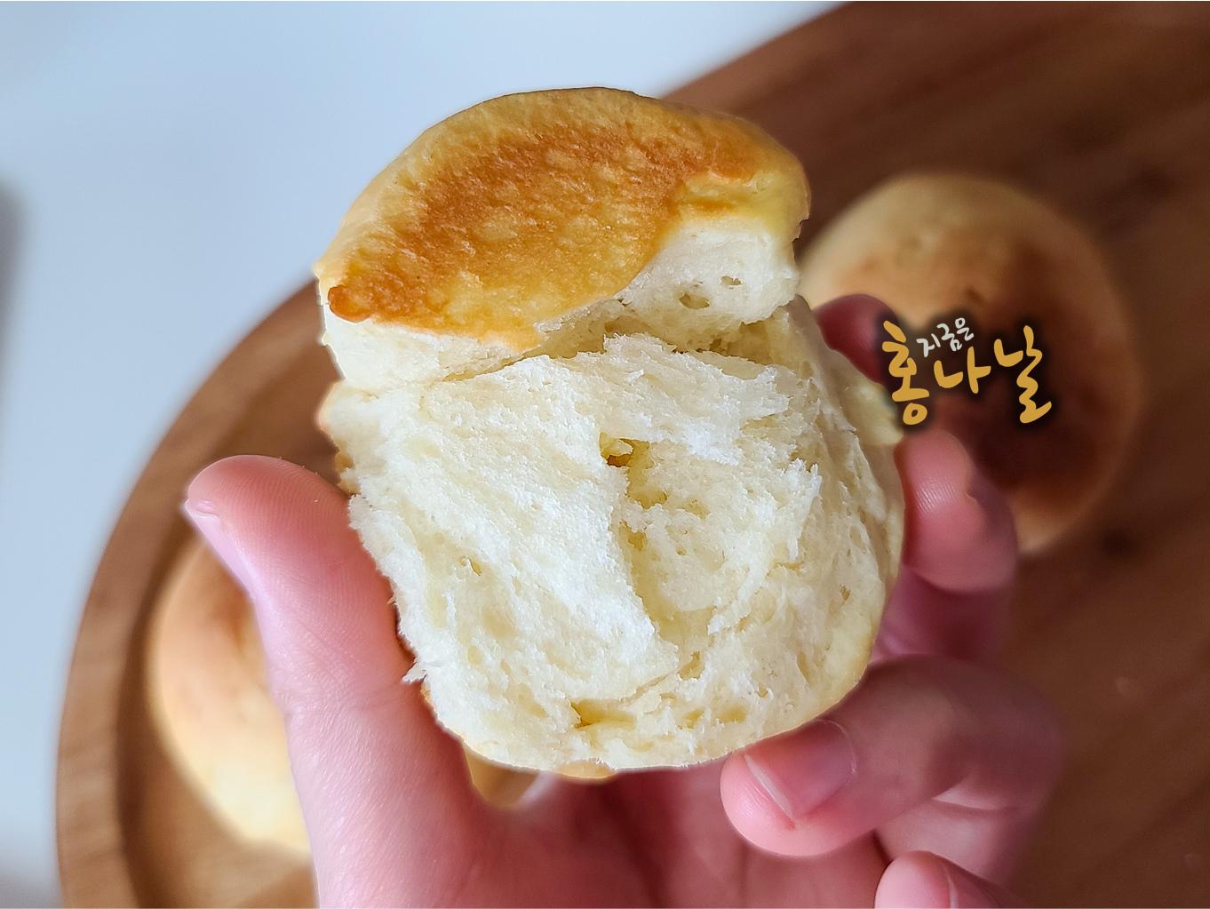 [모닝빵] 빵 찢어서 속살 보여주기