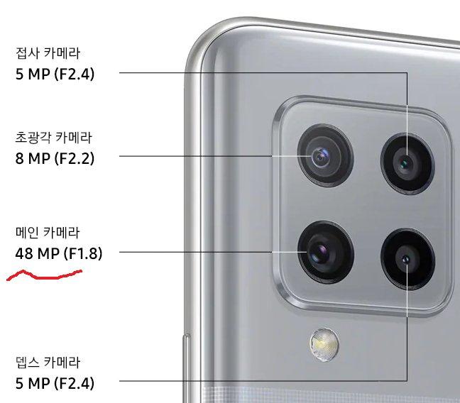 갤럭시 A42 스펙 5G 자급제폰 가격 출시일(3)